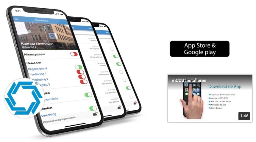 ASB Security introduceert de nieuwe mCCS app